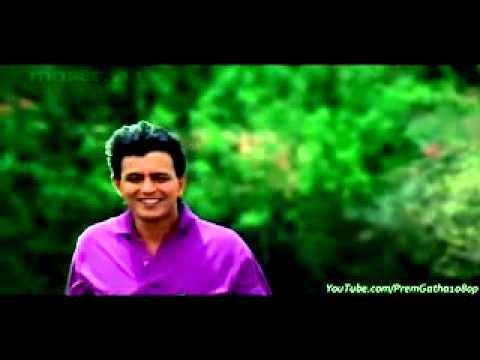 Dhak Dhak Dil Mera Karne Laga   Aadmi 1080p HD Song