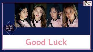 [THAISUB] Mamamoo (마마무) - Good Luck #Queendom