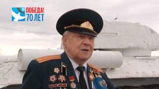 Ветеран Великой Отечественной войны - Владимир Зотов