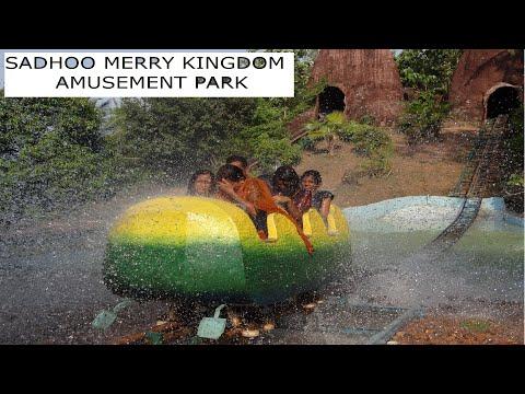 sadhoo-park-kannur-||-sadhoo-merry-kingdom-kannur
