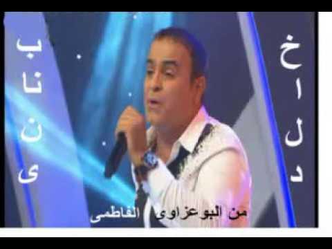 Le chanteur populaire  Khalid Bennani -أغانى شعبية جميلة من المطرب خالد بنانى