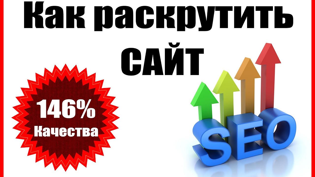 реклама в интернете это первоклассные продвижение сайтов в минске p=61