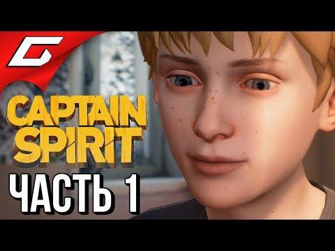 AWESOME ADVENTURES OF CAPTAIN SPIRIT ➤ Прохождение #1 ➤ КАПИТАН ПРИЗРАК!
