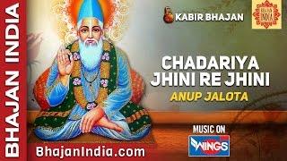 Kbir Bhajan -Chadariyan Jhini Re Jhini -  Kabira By Anup Jalota
