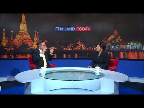 Thailand Today 080 Direction of Thai rice export in 2018 By Pol. Lt. Charoen (Feb 6, 18)