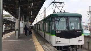 萱島止まり 回送 京阪 萱島駅