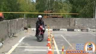 Урок 2. Обучение вождению мотоцикла. Мотошкола