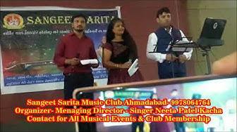 Ye Bandhan To Pyar Ka Bandhan hai | Rishte Anmol | Sangeet Sarita Music Club