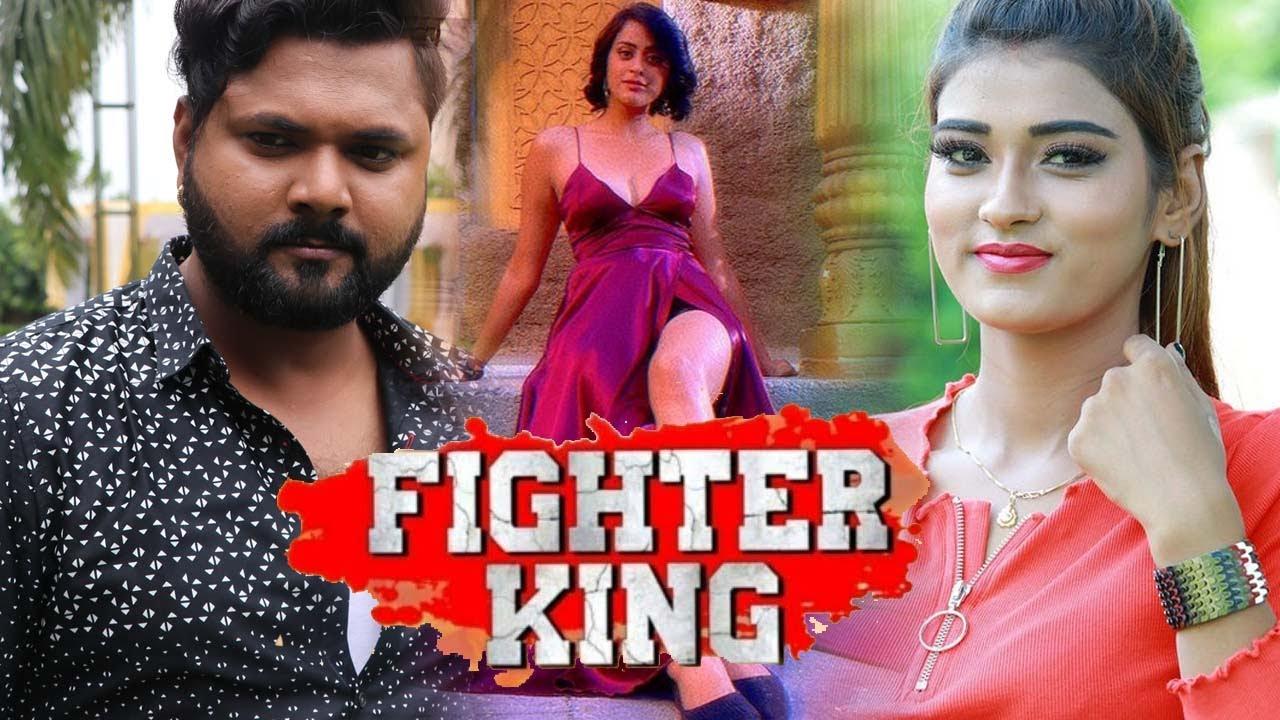 #Samar Singh का Fighter King में Akanksha Dubey और Yamini Singh के साथ Romance का डबल डोज