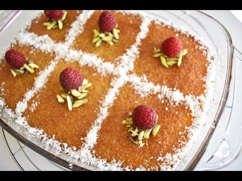 Revani Semolina Cake Recipe - Revani Tatlisi Tarifi- Basbousa Recipe