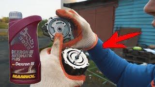 Зачем менять масло жидкость в гидроусилителе руля ГУР?
