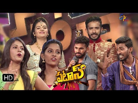 Patas | 19th  October 2017 | Full Episode 587 | ETV Plus