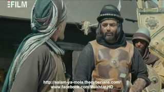 Al-Mukhtar Al-Thaqafi - Part 31/40 - URDU - HD