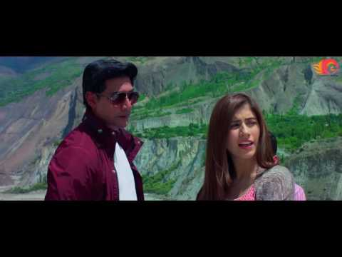 Chalay Thay Saath Trailer Pakistani Movie official HD