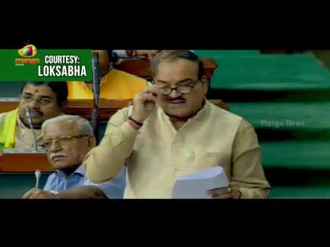 Ananth Kumar Fires On Congress Party Over Missing of Released Funds To Karnataka State | Mango News