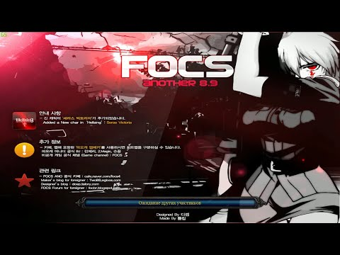 FOCS - Fight Of Characters 2x2 / TEAM RED(EmelyaN & Deagle) Vs. TEAM BLUE (S1f0N & Siden)