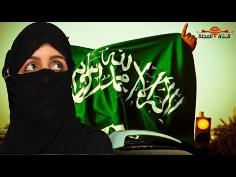 حقائق غير متوقعه عن المملكة العربية السعودية وكيف ستكون في 2018