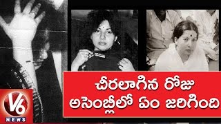 what happened on the day when jayalalithaa s saree was pulled in assembly   v6 news