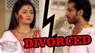 Gopi TO DIVORCE Ahem in Starplus