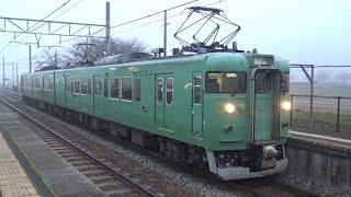 【4K】JR舞鶴線 普通列車113系電車 フチS4編成 高津駅発車
