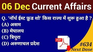Next Dose #634 | 6 December 2019 Current Affairs | Daily Current Affairs | Current Affairs In Hindi