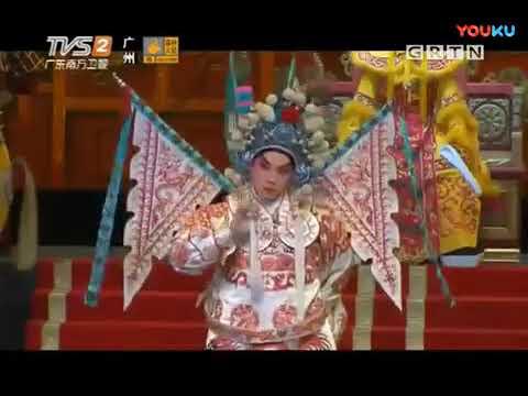"Cantonese Opera "" Emperor Lanning 1""兰陵王1"