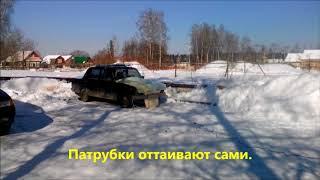 Отогрев автомобиля (авто) прогрев в Новосибирске