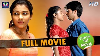 Bharat Super Hit Romantic Movie | Saranya | Telugu Full Screen
