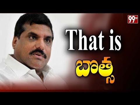 Botsa Satyanarayana Key Role In YSRCP | Vijayanagaram Politics  | 99TV