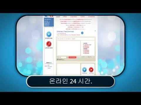 한국어 번역   영어 번역