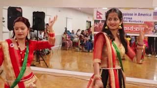 Video म त नाच दिन के रे .../ma ta nachdina ke re dance performance Roji kharel ,Samjhana Adhikari 2074 download MP3, 3GP, MP4, WEBM, AVI, FLV Juni 2018