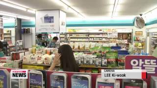 Convenience stores expand into non-food products   편의점 영역 확대