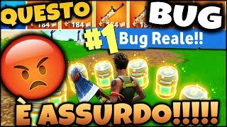 FIXATE QUESTO BUG !! 😡😡😡😡 FORTNITE ITA | IN END GAME CON UN BUG | VITTORIA REALE?