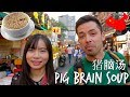 Eating Pig Brains and Duck Blood in Nanning Guangxi China!