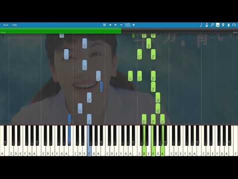 「ピアノ」アイデア - IDEA/星野源 上級