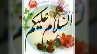 Kisi majlis me jab Naat e shahe alam sunate hain    کسی مجلس میں جب نات شاہ عالم سناتے ہیں