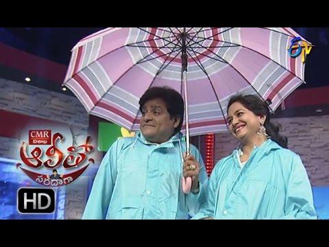 Alitho Saradaga | 16th January 2017 | Sunitha | Full Episode | ETV Telugu