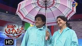 Alitho Saradaga | 16th January 2017 | Sunitha | Full Episode | ETV Telugu