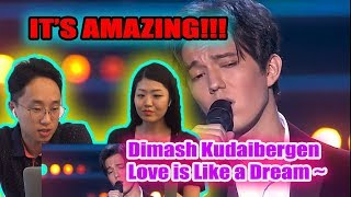 Korean Couple and Dimash Kudaibergen - Love is Like a Dream! It's AMAZING!!!
