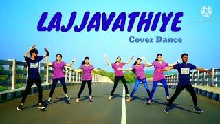 Kerala Cute Girls Cover Dance | Tamil Dancing Queens