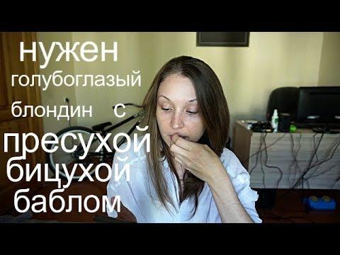 где познакомиться с богатым москвичом