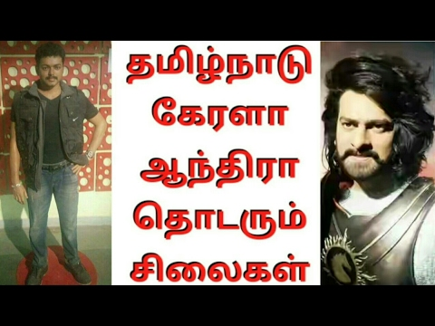 Vijay vs Prabhas Statue Issues Spread