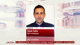 17 08 2017 / ІнфоДень / Борис Бабін