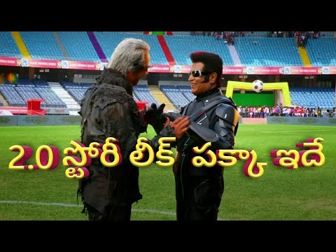 Robo 2 0 Movie Story Leaked || Rajinikanth || Shankar || 2.0 ||
