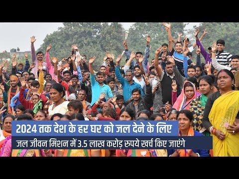 We fulfil the promises we make: PM Modi