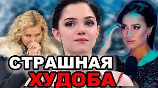 Евгения Медведева ШОКИРОВАЛА ХУДОБОЙ Ученица Тутберидзе прыгнула четверной Медведева Тутберидзе