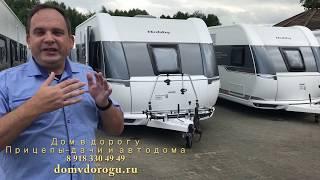 Дом на колесах Hobby De Luxe Edition 545 KMF Видеообзор