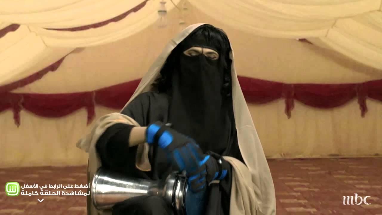 MBC1- واي فاي - عذبيني يابدويه