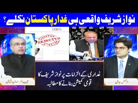 Nuqta E Nazar With Ajmal Jami - 14 May 2018 - Dunya News