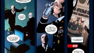 тайны смолвиля 2 комикс продолжение сериала
